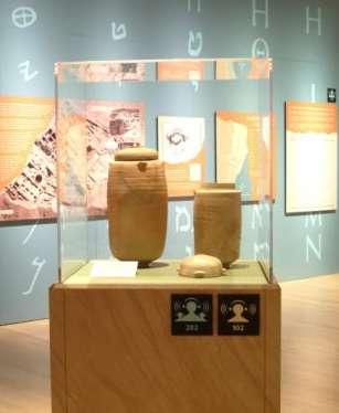 Urnas que preservaram os pergaminhos